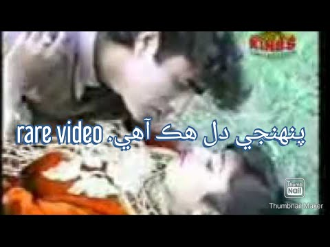 Old Sindhi Movie Songs Of Inspector Yaqoob.mp4 video