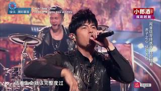 Sing! China中国好声音 Episode 1: Judges' Performance