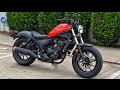 2017 Honda Rebel 300 Review of Specs   Motorcycle / Cruiser Walk-Around   CMX300H Red