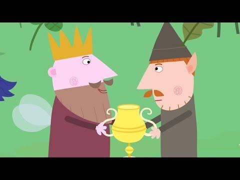 Маленькое королевство Бена и Холли -  1 сезон 8 серия: Трудный день короля (русском)