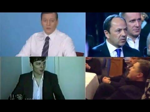 Видео-компромат на кандидатов в президенты Украины 2014