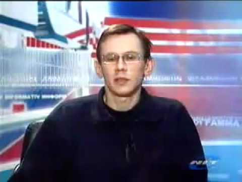 U.F.O During Moldova TV News, Eastern Europe, 2008. AWESOME!
