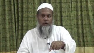 ইসলামী অর্থনীতির রূপ রেখা BY Allama Mufti Mizanur Rahman Shayed পর্ব:8