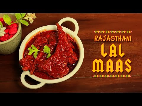 Lal mass | Mutton Curry Recipe | Spicy mutton recipe | Mutton recipe | bakrid special | bakra eid