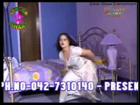 Newster]]xxx Pakistan Song Xxx video