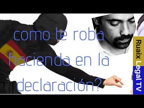Hacienda Roba | Retencion IRPF | Devolucion de la Renta | Abogados Barcelona | Abogados Youtube