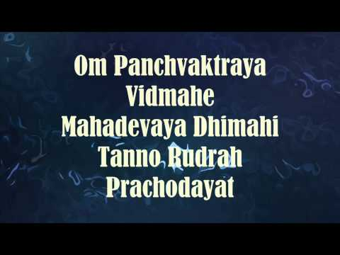 Shiva Gayatri Mantra - 3 repetitions, with English text