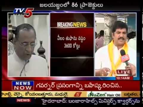 Dhulipalla Narendra Kumar Face to Face with TV5