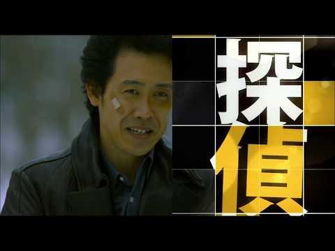映画『探偵はBARにいる3』の WEB限定PVが公開されたよーっ