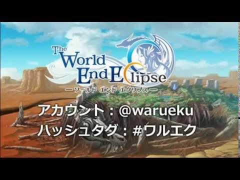 Sega 【TGS2014】Part 4 セガスタジオからニコ生放送9 18 The World End Eclipse