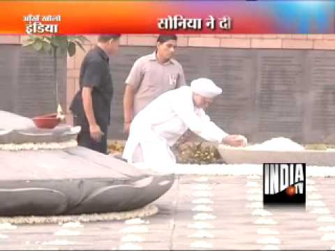 President Mukherjee, Sonia Gandhi, PM Manmohan Singh pay tribute at Vir Bhumi !