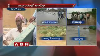 East Godavari People Facing Problems due to floods | Special focus