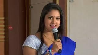 U Movie Press Meet | Tanikella Bharani, Himanshi | 2018 Latest Telugu Movie