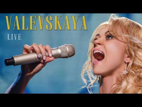 Смотреть клип Наталья Валевская - Европа
