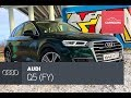 Audi Q5 2018 тест-драйв, Quattro умер, да здравствует Quattro Ultra.