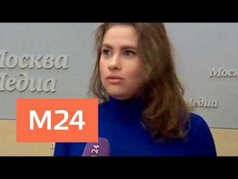 """Корреспондента """"Москвы 24"""" избили во время съемки - Москва 24"""