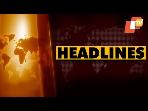 11 AM Headlines 13 July 2018 OTV