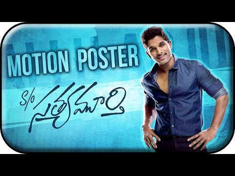Allu Arjun's S/o Sathyamurthy Telugu Movie | First Look Motion Poster | Samantha | Fan Made Photo Image Pic