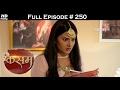 Kasam   20th February 2017   कसम   Full Episode (HD)