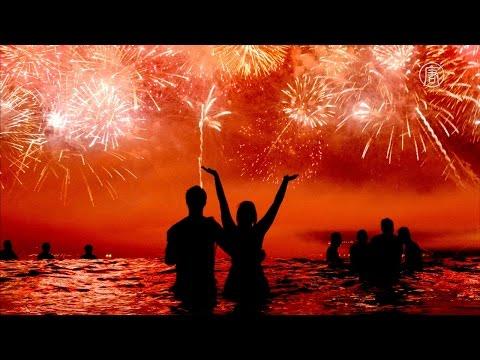 Как отметили Новый 2016 год в разных странах (новости)