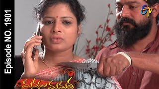 Manasu Mamata | 24th February 2017 | Full Episode No 1901| ETV Telugu