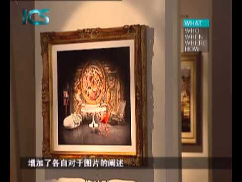 ICS Television Report on Altagamma Exhibition in Shanghai