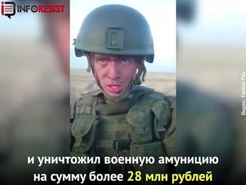 Российский солдат разогрел еду и спалил БТР