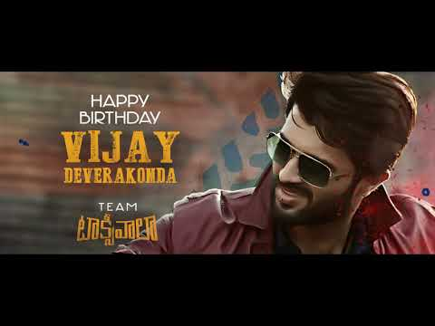 లుక్ అరాచకమే || vijay devarakonda Birthday teaser | taxi wala latest teaser 2018 ||Telugu Movie 2018