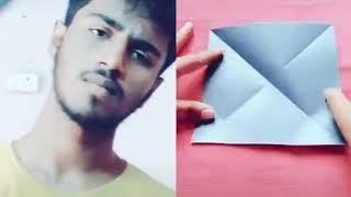 Paper idea technology