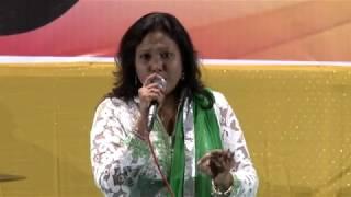 Saathi re bhool na jaana by Shailja Subramanian