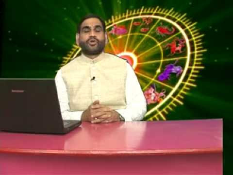 What Is My Rashi Rashifal Bhavishya And Horoscope 2014 .html | Autos Post