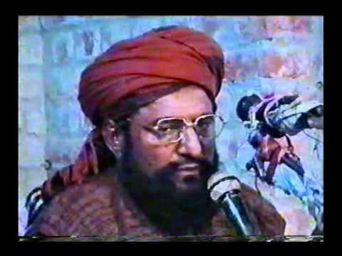 Tanzeem Muhammad PBUH by Allama Multani RA
