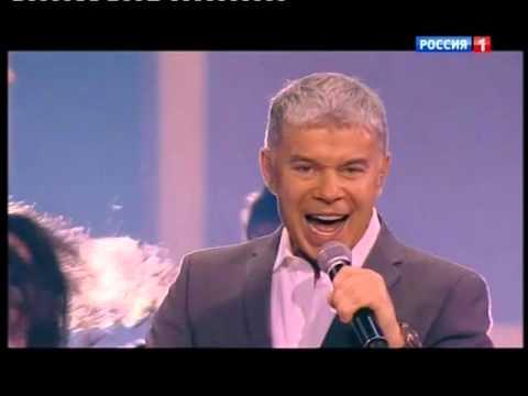 Олег Газманов - Именно Она  Песня Года 2016