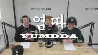 힙플라디오 [황치와넉치] 제8화 #염따(YUMDDA) #살아숨셔
