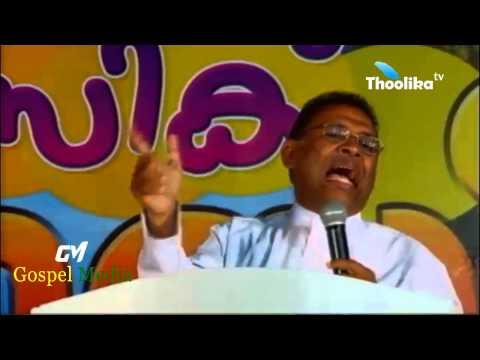 Snehasandhesam - Day-1, Message By Rev.  James George