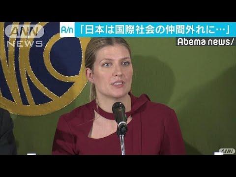 【核兵器禁止条約】ICAN事務局長「日本は国際社会の仲間外れになり得る」批准を日本政府に改めて訴え 各党討論会