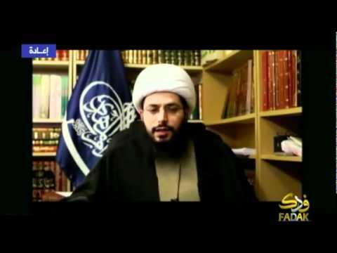 هل بايع الإمام علي أبوبكر وعمر وعثمان؟ الشيخ ياسر الحبيب Music Videos