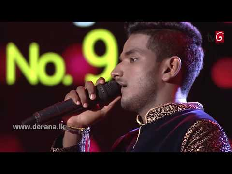 Dream Star Season 7 | Final 36 ( 03rd Group ) Suneth Sumanga | 15-07-2017