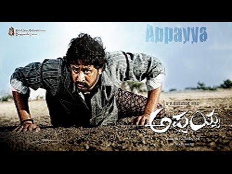 Appayya 2013 Kannada Movie Full
