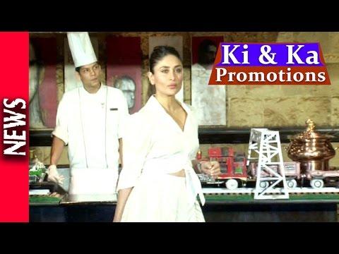 Latest Bollywood News - Arjun And Kareena Kapoor Celebrate Women's Day - Bollywood Gossip 2015