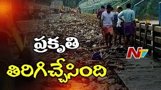 Massive Damage in Kerala After Flood, Streets Littered With Garbage | NTV