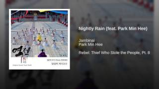 Nightly Rain Feat. Park Min Hee