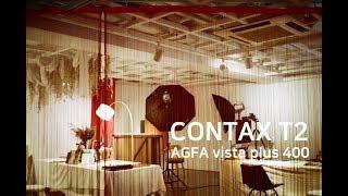 ????CONTAX T2 ????AGFA vista plus 400|필름카메라|콘탁스 T2|아그파 비스타 플러스 400|시현하다 0001 - 1000|최소한에서 최대한으로 시현하다