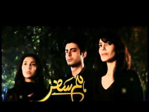 Wo Humsafar Tha - Humsafar OST Hum TV - Full Song - Quratul...