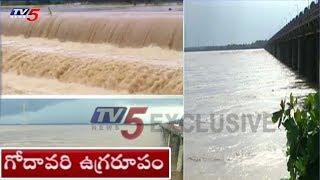 భారీ వర్షాలతో ఉగ్రరూపం దాల్చిన గోదావరి..! | Godavari River Overflow In East Godavari