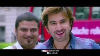 Badshah the don bangla movie trailer