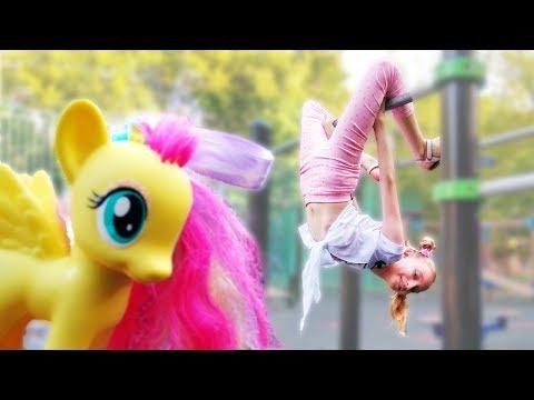 #ИгрыДляДевочек с #пони: Рарити и Флаттершай на детской площадке! #ИгрыНаУлице Зарядка для детей