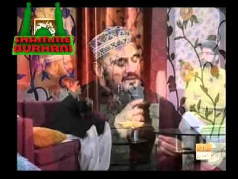 Bueatifull Naat - Dare Nabi Par ( Zulfiqar Ali ) video