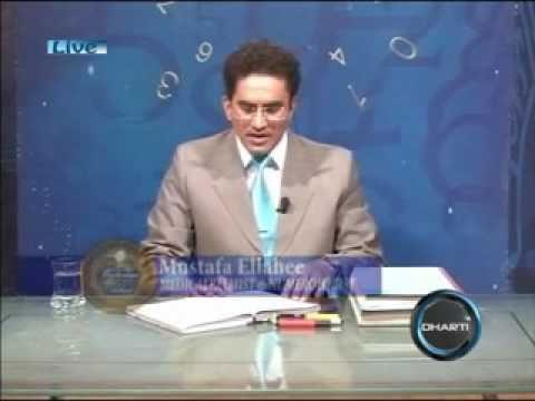 Top Premier Urdu / Sindhi Numerology in Pakistan by Most Exclusive Numerologist Mustafa Ellahee(P3)