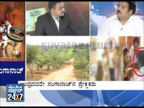 SR Valley_ Naked girls dance - Seg _ 4 - 28 May 13 - Suvarna News